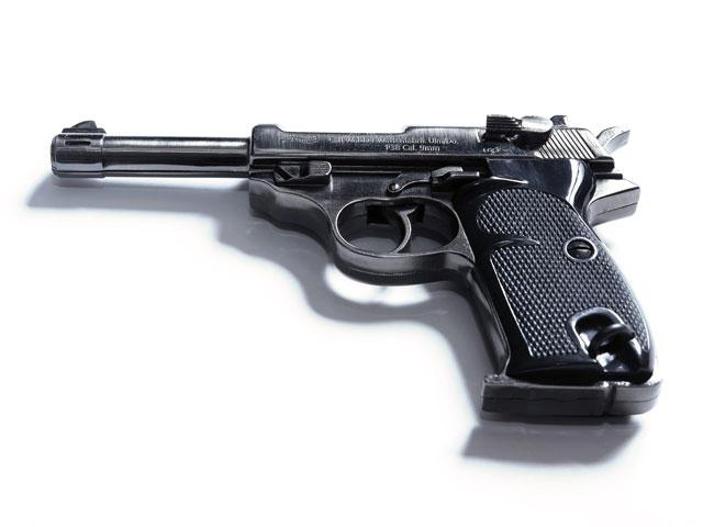 銃類(エアーガン・スタンガン含む)